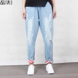 393ac6033b96 2017 Ripped Jeans women cotton harem plus size Ankle-Length denim pant 5XL