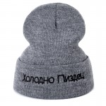 High Quality Russian Letter Very Cold Casual Beanies For Men Women Fashion Knitted Winter Hat Hip-hop Skullies Hat