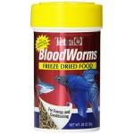 Tetra Blood Worms Freeze Dried Treat